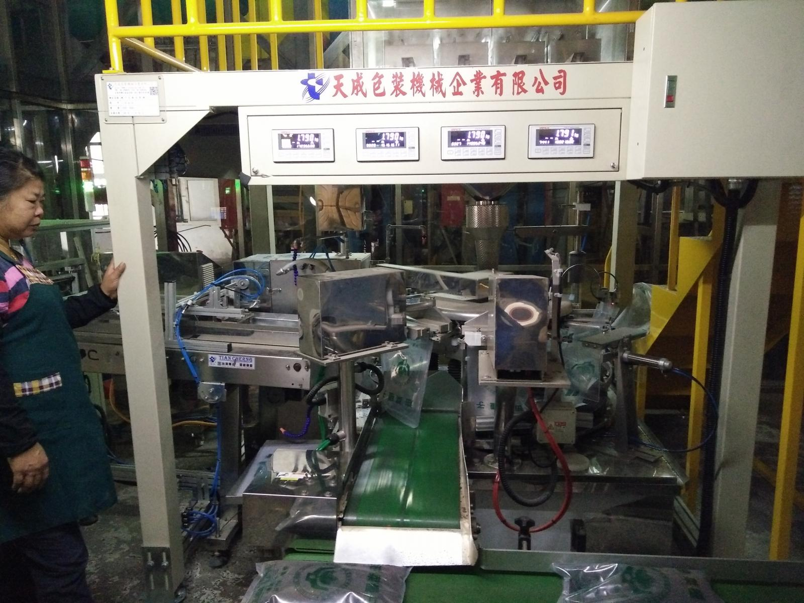 Automatic packaging system operation 1